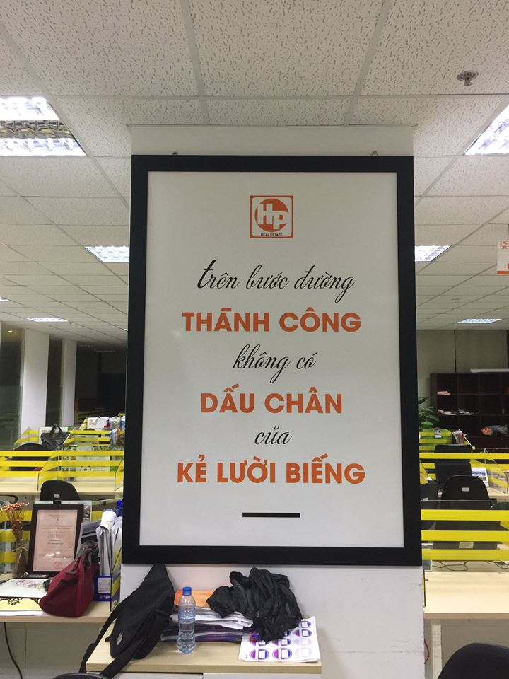 tuyen-truong-phong-marketing-hai-phat-land-t3-2017-02